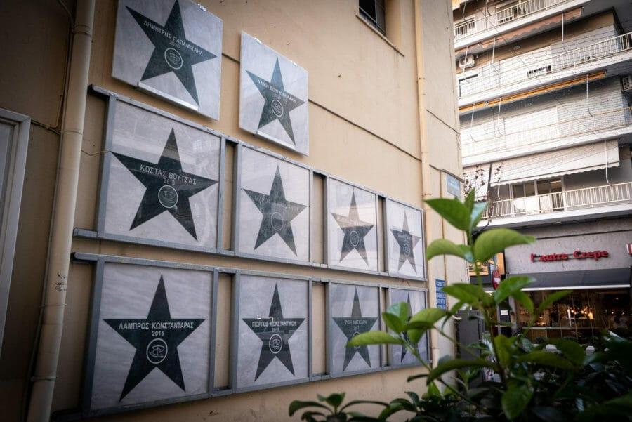 Τα Τιμητικά Μαρμάρινα Αστέρια του Argo Film Festival
