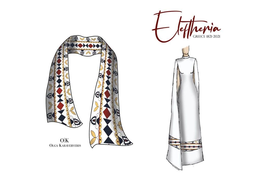 """Greece 1821 - 2021 """"Eleftheria"""""""