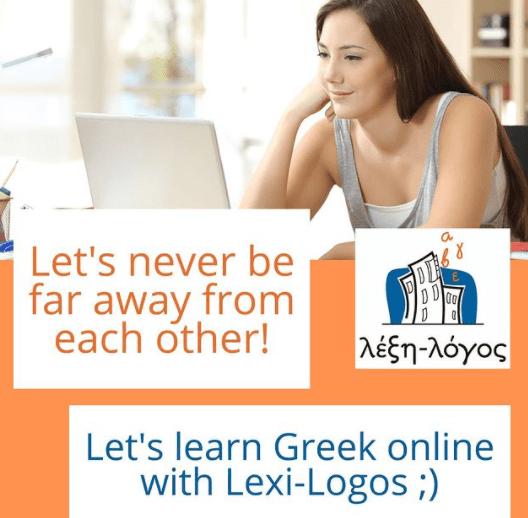 lexi-logos-ad-1